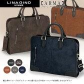 ビジネスバック リナジーノ アーマ ビジネスバッグ フルオープンタイプ かばん bag 本革 牛皮 レザー 男性用 紳士用 ランキング