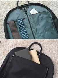 ハンガーケースガーメントバッグ軽量タイプ送料無料