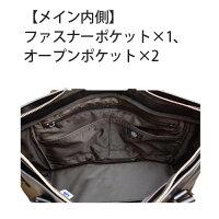 トートバッグメンズブランド日本製軽量防水バッグ撥水加工ネイビーブラックブルー送料無料豊岡製鞄EVERWINエバウィン日本のカバンの産地豊岡にて職人が真心をこめて大切に作り上げた出来る男のビジネストートバッグ
