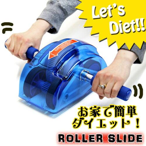 ダイエット 肩、腕、胸、二の腕、腹筋(お腹周り)、ヒップなどを総合的に効率よく引き締める専用...