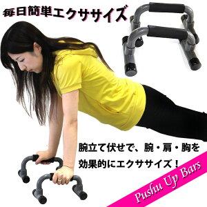 局部を集中的に、効率的に鍛えあげられます!■上半身のトレーニング専用のマシン■■肩周り、胸...
