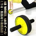 日ごろあまり使わない筋肉も効果的に運動できます。場所を取らないコンパクトなフィットネス器...