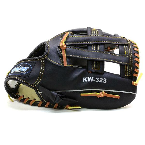 グローブ野球軟式一般成人用黒12インチグローブ左手装着用右投げ用