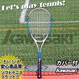 【送料無料】 ソフト テニス ラケット 軟式用 前衛 後衛 試合使用可能 カワサキ KAWASAKI kawasaki製 ショルダーケース付成人用 高校生 中学生使用可【RCP】
