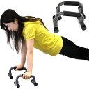 プッシュアップバー 腕立て伏せ 筋肉トレーニング 簡単組立式 エ...