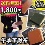 レビュー ポイント コンパクト ポケット スムーズ