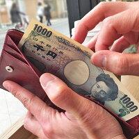 【送料無料】財布メンズ二つ折りbox型小銭入れ
