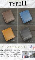 【送料無料】財布メンズ二つ折りbox型