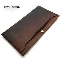 長財布メンズ送料無料【revelbona】日本製ロングウォレット