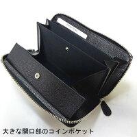 長財布メンズ送料無料【tachiya】日本製ヤクレザーラウンドジップロングウォレット
