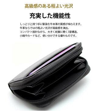 コインケース 牛革 小銭入れ ブラック ブラウン コンパクト 財布 メンズ 送料無料