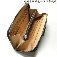 長財布送料無料【tachiya】日本製姫路レザー手染めラウンドジップウォレット