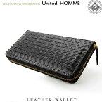 長財布 メッシュ 送料無料外見の美しさに加え品質収納に拘り造られたウォレット長財布 ラウンドファスナー