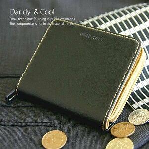 二つ折り財布 メンズ 革 即納 収納量の多さ! 驚きの軽量!コンパクトサイズが人気のポイント!二つ折り財布 革 皮 黒 ブラック 茶