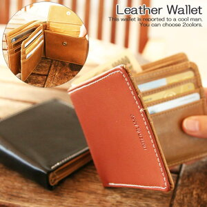 二つ折り財布 本革 送料無料 UNITED CLASSY本革財布 メンズ /ショートレザーウオレット牛皮/カウレザー/シンプル/ベーシック