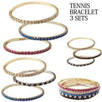 テニスブレスレットブレス
