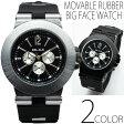 腕時計 メンズ 送料無料 可動式ラバーベルト&ビッグフェイス腕時計【保証書付】