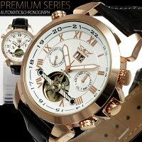 メンズ腕時計手元を彩る厚みのあるビッグフェイススクエアビッグフェイス・ブレスレット腕時計