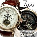 男性 腕時計 自動巻き 送料無料 自動巻きバックスケルトン腕時計【カレンダー機能付き】