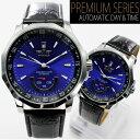 メンズ腕時計 送料無料ビッグフェイス自動巻き腕時計【保証書付】