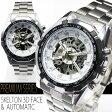 メンズ腕時計 送料無料3Dフルスケルトン自動巻き腕時計