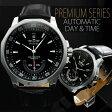 メンズ腕時計 送料無料 黒 白 赤 青ビッグフェイス自動巻き腕時計【保証書付】