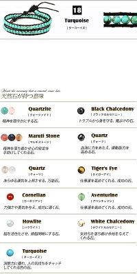 ■天然石2連ラップブレスレット選べる18デザイン■