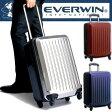 40L スーツケース キャリーケース キャリーバッグ 【送料無料】 機内持ち込みサイズ ビジネス 出張 旅行用グレー レッド ネイビー ブラックファスナータイプのTSAロック搭載