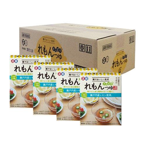 【送料無料】【正田醤油】麺でおいしい食卓れもんつゆ75g小袋 2食×24箱