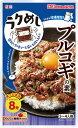 【正田醤油】冷凍ストック名人プルコギの素