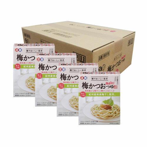 【正田醤油】麺でおいしい食卓梅かつおつゆ40g小袋 2食×24箱