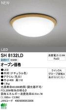 SH8132LDオーデリックLEDシーリング(昼光色)LED1160lm・ワンタッチ取付