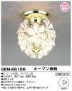 GEM-6510Rキシマシーリングライトワンタッチ取付