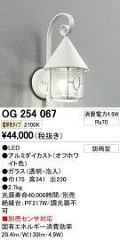 OG254067オーデリックLEDポーチライト電気工事必要