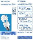電球型蛍光灯EFD15ED/12-EB-Z白熱電球60W相当昼光色/E26口金