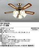 SH9062Rオーデリック蛍光灯シーリングファンE26電球形蛍光灯15W5灯付(電球色)