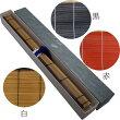 601133s筆巻皮付き一尺三寸39cm箱付き日本製色選択