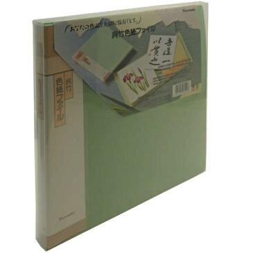 607229 色紙ファイルPP製箱付 袋10枚 KN20 RP