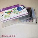 筆ペン あかしや水彩毛筆「彩」14色+水筆ペン+極細毛筆セッ