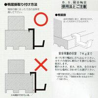 鴨居用BS額受け黒(安全荷重7kg)30mm2個入りF0066【メール便対応】(604032)