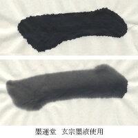 漢字用機械漉半紙優美半紙1000枚000107(603033)