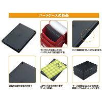 クレタケ書道用品セット黒GM1-21(610321)