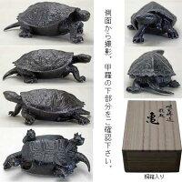 606246高岡銅製品書鎮にも使える蝋型鋳造「亀」野上龍起作