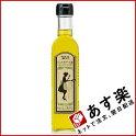 トレアピュアオリーブ油[極み]