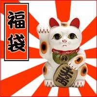 【送料無料】〜ご近所へのおすそ分けにも最適〜◇お好きな商品4つチョイス◇超ボリューム福袋!
