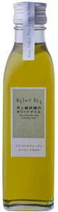 エキストラヴァージンオイル180g(食用)【井上誠耕園】