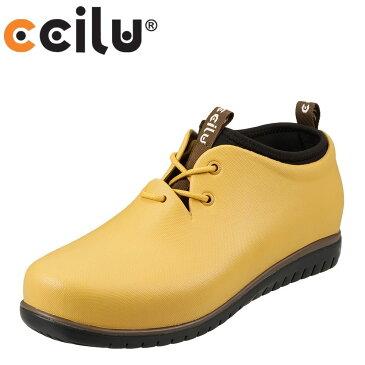 チル ccilu カジュアルシューズ 301036 メンズ 靴 シューズ 2E相当 ローカットスニーカー 軽量 防水 レースアップ ワークブーツ風 大きいサイズ対応 28.5cm ゴールド