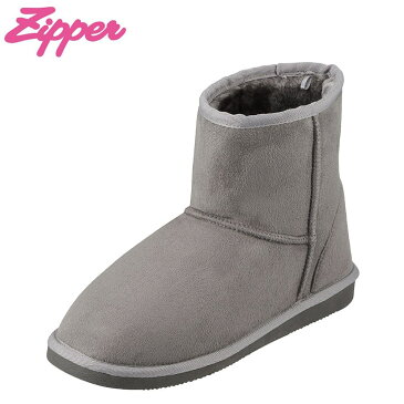 [全商品ポイント5倍]ジッパー Zipper ブーツ ZP-571 レディース靴 靴 シューズ 2E相当 ムートン 風 ブーツ ショートブーツ 幅広 カジュアル フラット 大きいサイズ対応 25.0cm 25.5cm ライトグレー