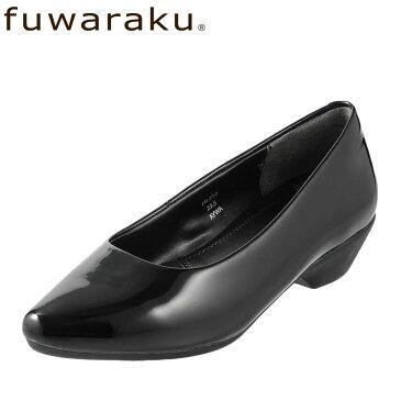 フワラク fuwaraku パンプス FR-210 レディース靴 靴 シューズ 3E相当 アーモンドトゥパンプス 本革 ローヒール オフィス 仕事 通勤 消臭 幅広 撥水加工 大きいサイズ対応 25.0cm 25.5cm ブラック×エナメル