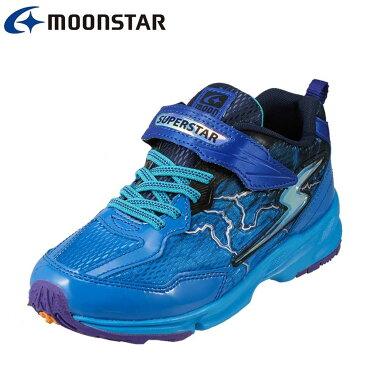 スーパースター SUPER STAR スニーカー SS J861  キッズ靴 靴 シューズ 3E相当 ローカットスニーカー ボーイズシューズ 男の子 男子 男児 軽量 体育 運動会 スポーツ バネのチカラ 人気 ブルー